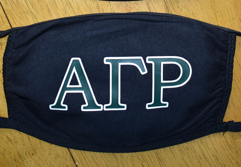 alpha gamma rho mask